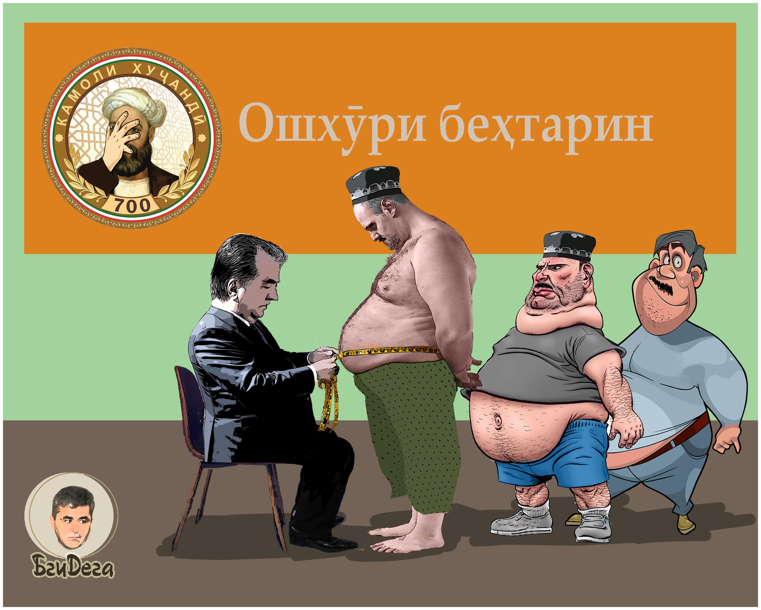 """Рахмон определяет победителя конкурса """"Лучший пловоглот"""""""